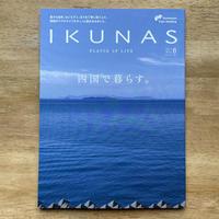 IKUNAS[イクナス]FLAVOR OF LIFE 2017 Vol.6