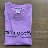 makanai Tee |PINK|アカイトコーヒーオリジナルTシャツ