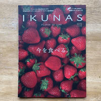 IKUNAS[イクナス]FLAVOR OF LIFE 2015 Vol.1