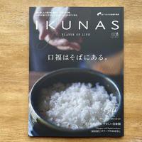 IKUNAS[イクナス]FLAVOR OF LIFE 2018 Vol.8