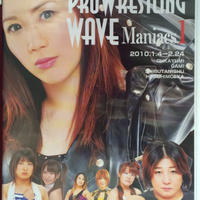 WAVE DVD