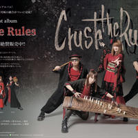 "AKARA Album ""Crush the Rules""'"