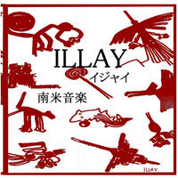 NEW!!CD    ILLAY(イジャイ)