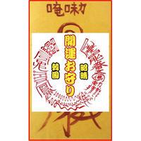 【所願成就お守り(護符)】手描きで仕上げた韓国おふだ護符