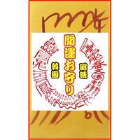 【夫婦和合お守り(護符)】手描きで仕上げた韓国おふだ護符