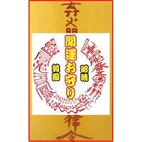 【人気お守り(護符)】手描きで仕上げた韓国おふだ護符