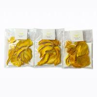 【送料無料】小袋タイプ 無砂糖・無添加 アップルマンゴー(25g)3袋セット