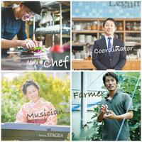 【再放送版】5/3 第1回 ONLINEレストラン&MUSIC♪(YouTube視聴&お食事 2名様分)