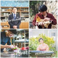 【再放送版】5/24 第2回 ONLINEレストラン&MUSIC♪(YouTube視聴&お食事 2名様分)