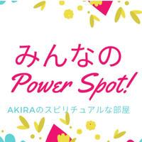 オンラインサロン みんなのPower Spot! 会費 定期申し込み