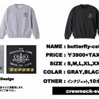 CrazyBro butterfly-cs02