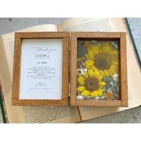 【両親贈呈品】フラワーボックス :Botanical sun flower