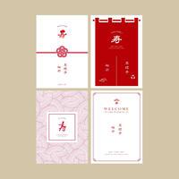 【ウェルカムボード】和(A3)/4 design
