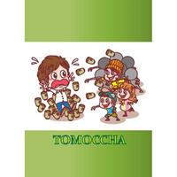 河本知樹オリジナル商品「ともっ茶」