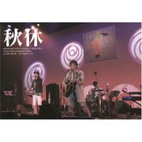 LIVE DVD 2017