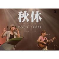 LIVE DVD 2016