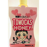 知樹ャス×はちみつ屋雅蜂園コラボ商品 スパウト容器入り国産蜂蜜