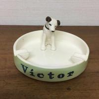 victor ニッパー犬灰皿
