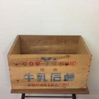 牛乳石鹸木箱