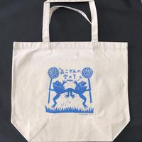 No.6 カエル柄/生成り地/青色プリント/Lサイズ