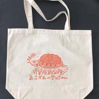 No.28 カメ柄/生成り地/オレンジ色プリント/Lサイズ