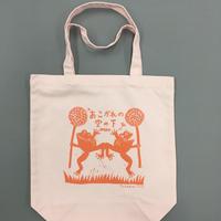 No.3 カエル柄/ピンク地/オレンジ色プリント/Mサイズ