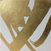 高倉様専用 Gold 2