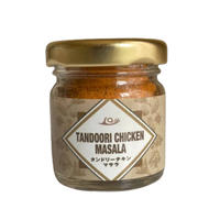 タンドリーチキンマサラ 15g Tandoori Chicken Masala