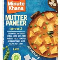 ハルディラム マター パニール MUTTER PANEER 300g【Haldiram's】レトルト食品
