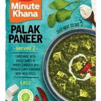 ハルディラム パラク パニール PALAK PANEER 300g【Haldiram's】レトルト食品