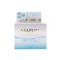 ASAPURU 保湿 2個セット