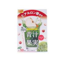 レインボー青汁 リンゴ ヒアルロン酸 2個セット