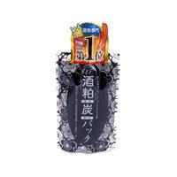 酒粕・炭配合パック170g 2個セット