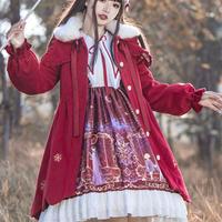 ロリータ コート レディース アウター  秋冬 ロング ロリィタ 暖かい 刺繍 おしゃれ 選べる3色 S-XL