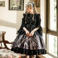 ワンピース ロリータ ロリィタ Lolita ゴシック ゴスロリ お姫様 ドレス ブラック ベージュ ノースリーブ レディース