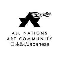 【日本語/Japanese】オンラインクラス・チケット 5回