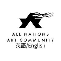 【英語/English】オンラインクラス・チケット 5回