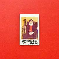 📸今日の清丸チェキ (1/29)