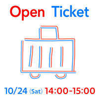 [10/24 14:00〜15:00] Allright Store Open Day 入場チケット