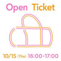 [10/15 16:00〜17:00] Allright Store Open Day 入場チケット