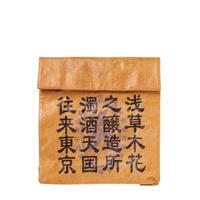木花之醸造所オリジナルクラッチバッグ