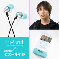 【Hi-Unit】HSE-A1000PN-RBカナルイヤホンピエール中野モデル限定色