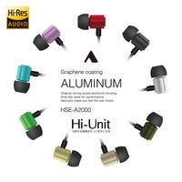 【Hi-Unit】HSE-A2000カナルイヤホン
