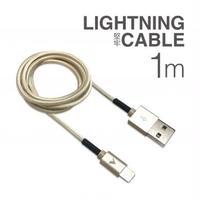 lightningケーブル堅牢タイプ100cm ALC-K100