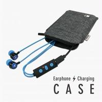Bluetoothイヤホン充電ポーチ BTB-800