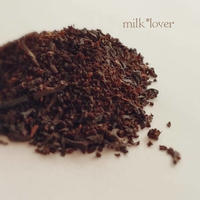 【3杯分】milk*lover~ミルクのコクも茶葉の甘みも独り占め!ミルクティー専用ブレンド~