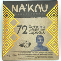 Na'kau アマゾン・フレーバー シリーズ「クプアス(Cupuaçu)」