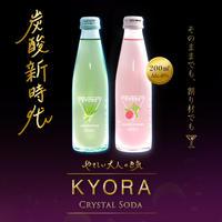 KYORAパッション&キビスソーダ&レモングラスソーダ 計8本セット