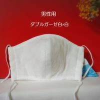 立体マスク《大きめサイズ》*ダブルガーゼ白×白【200317a-g】