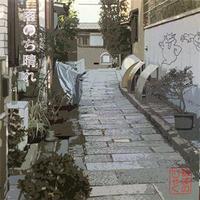3rd album『雨のち晴れ』